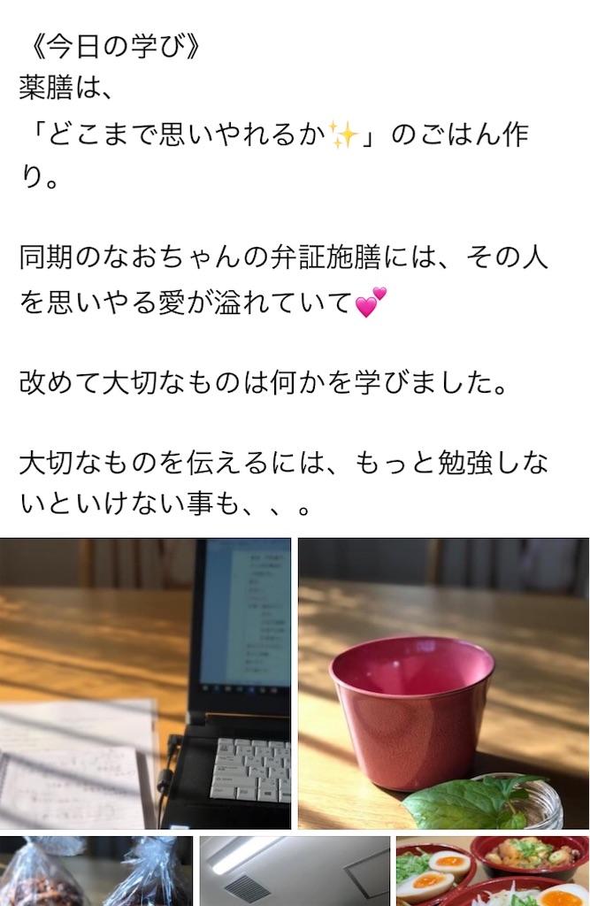 f:id:asanoha-manabiya:20200728083114j:image
