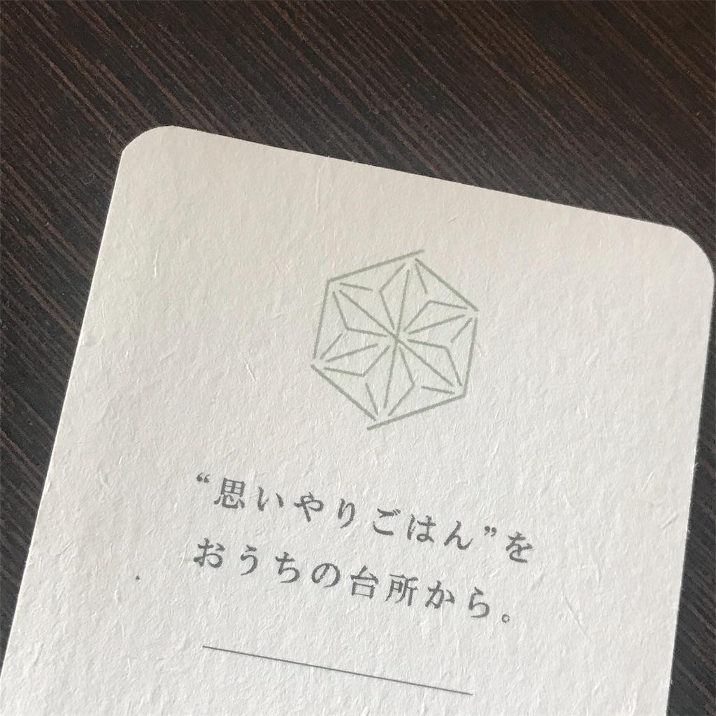 f:id:asanoha-manabiya:20200728125532j:image