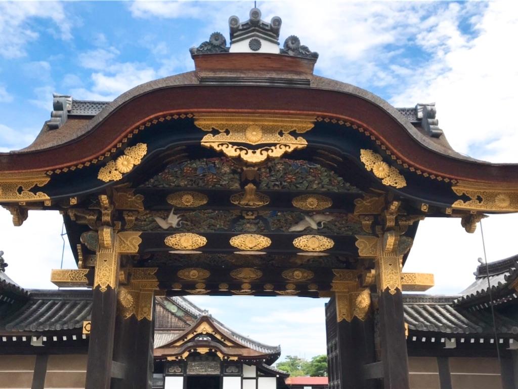 f:id:asanoha-manabiya:20200811235743j:image