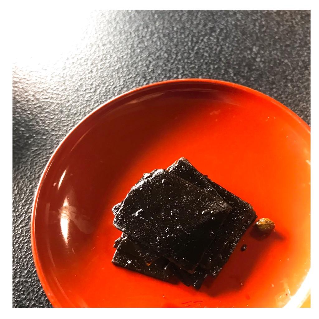 f:id:asanoha-manabiya:20200812100553j:image