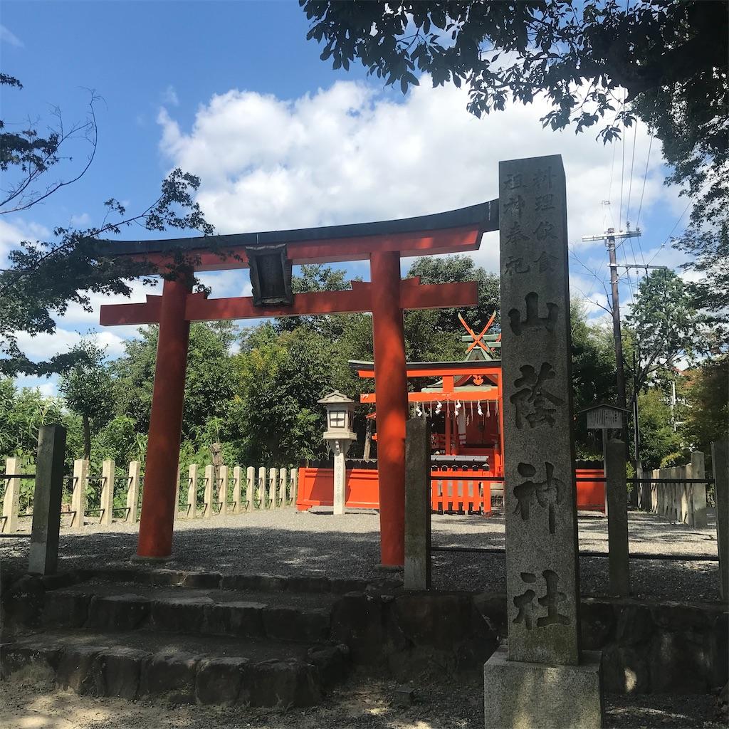 f:id:asanoha-manabiya:20200923100952j:image