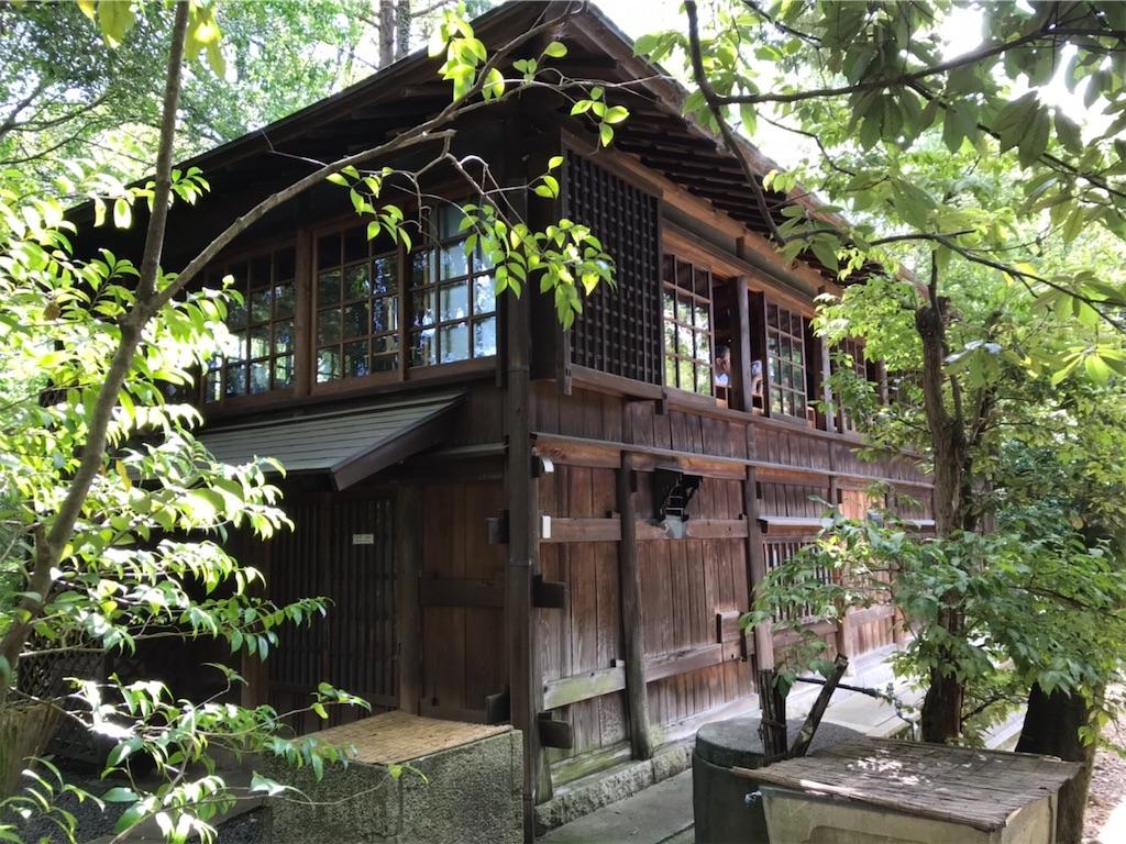 f:id:asanoha-manabiya:20200923102402j:image