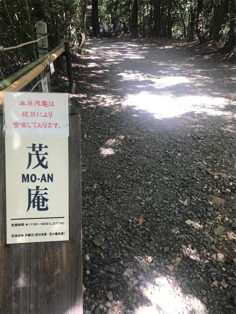 f:id:asanoha-manabiya:20200923102428j:image