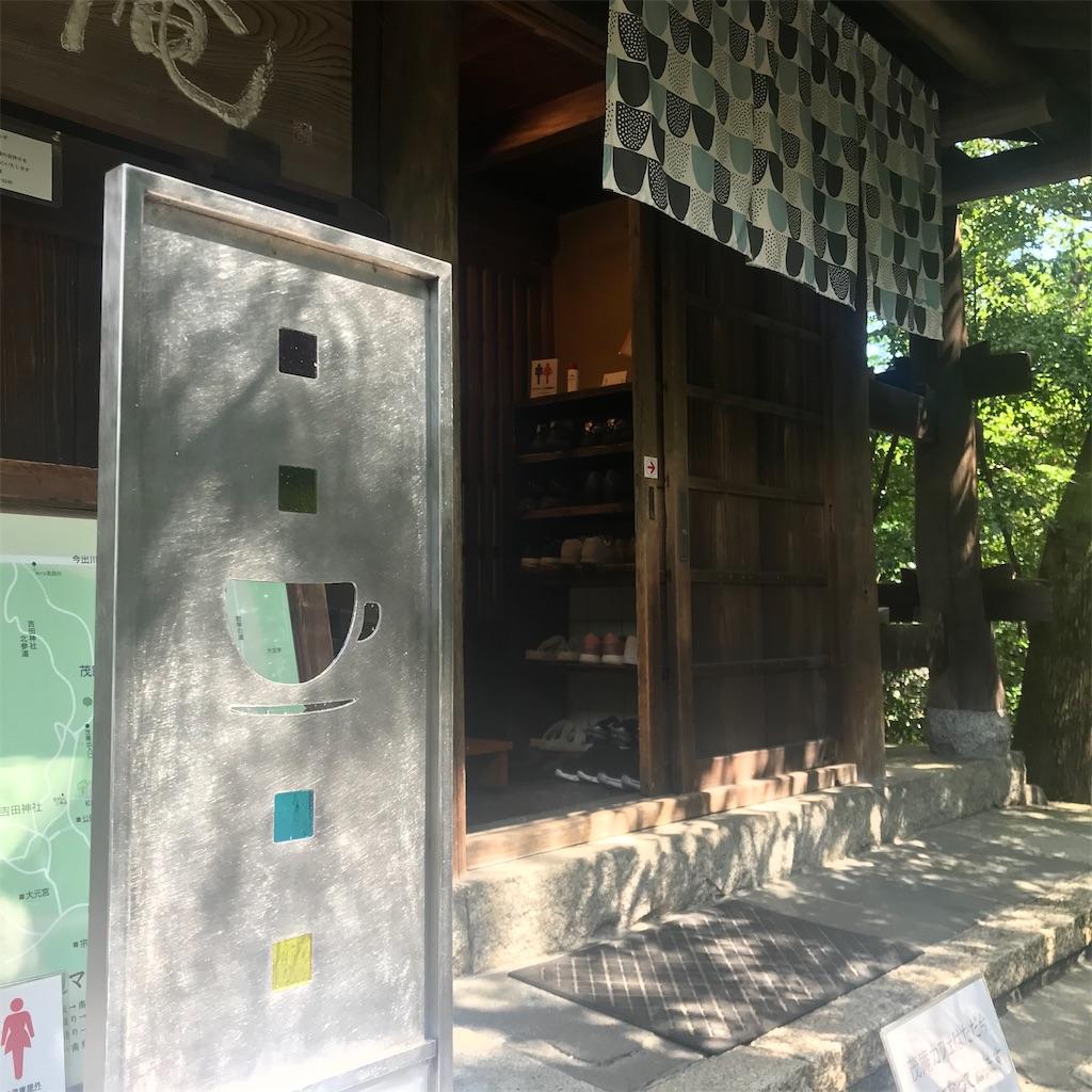 f:id:asanoha-manabiya:20200923102517j:image