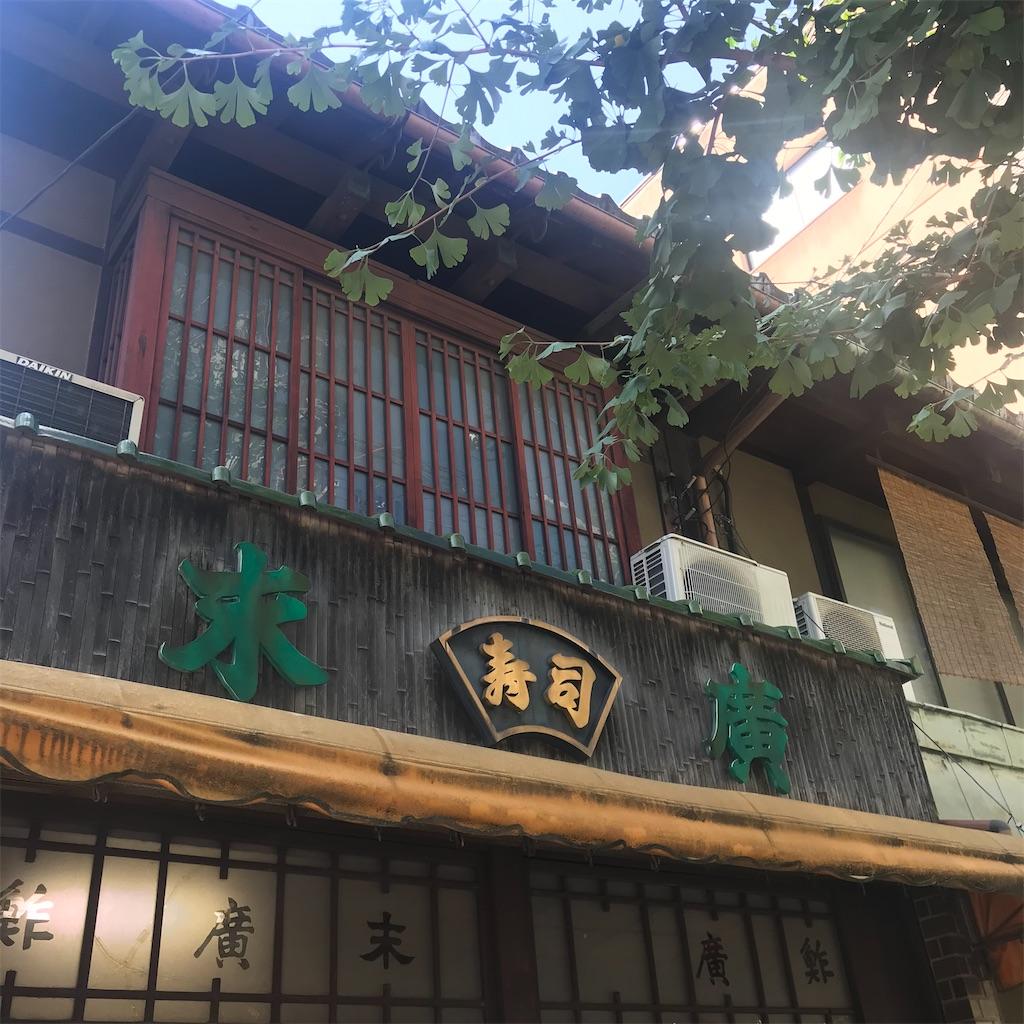 f:id:asanoha-manabiya:20200923155325j:image