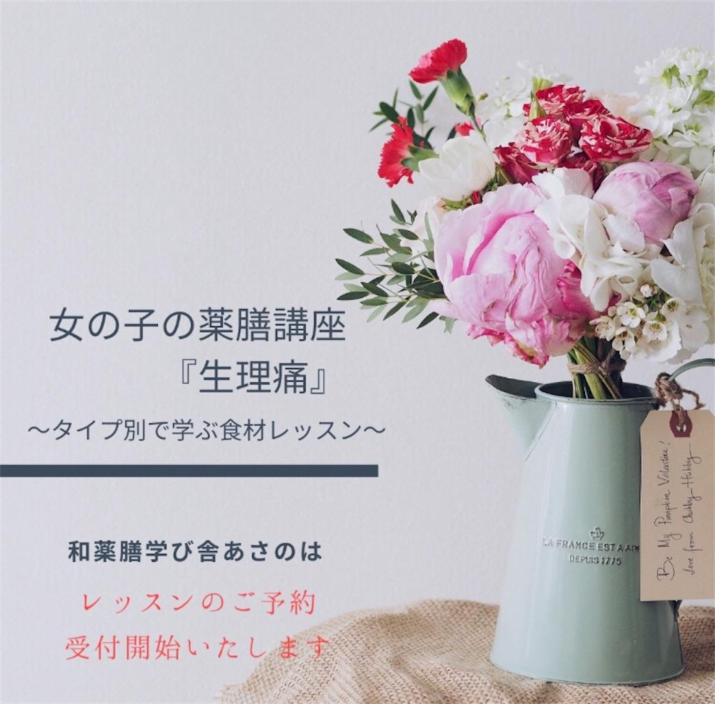 f:id:asanoha-manabiya:20201110191348j:image
