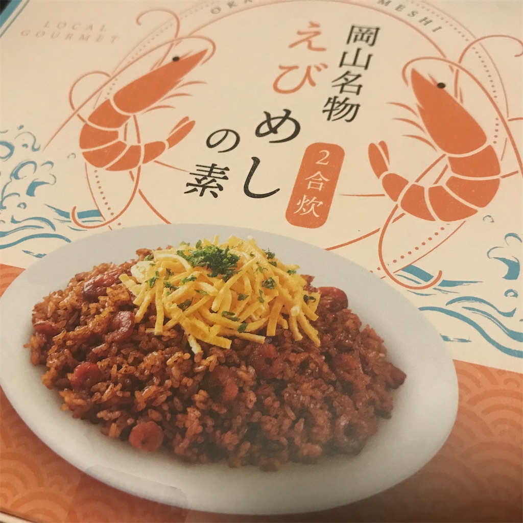 f:id:asanoha-manabiya:20201220000858j:image