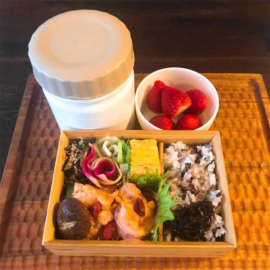 f:id:asanoha-manabiya:20210116131214j:image