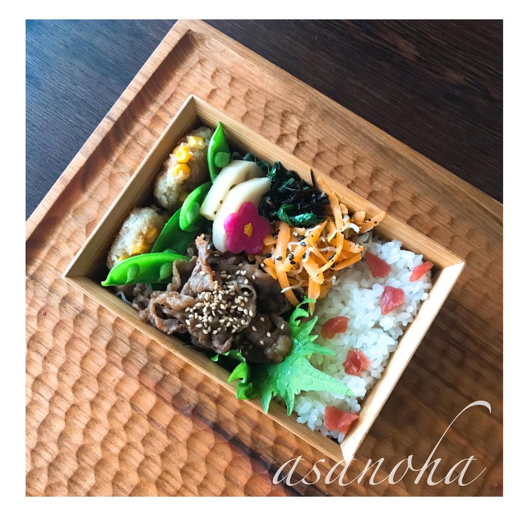 f:id:asanoha-manabiya:20210121235212j:image