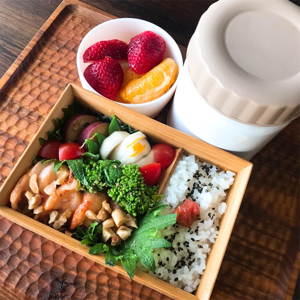 f:id:asanoha-manabiya:20210202100103j:image