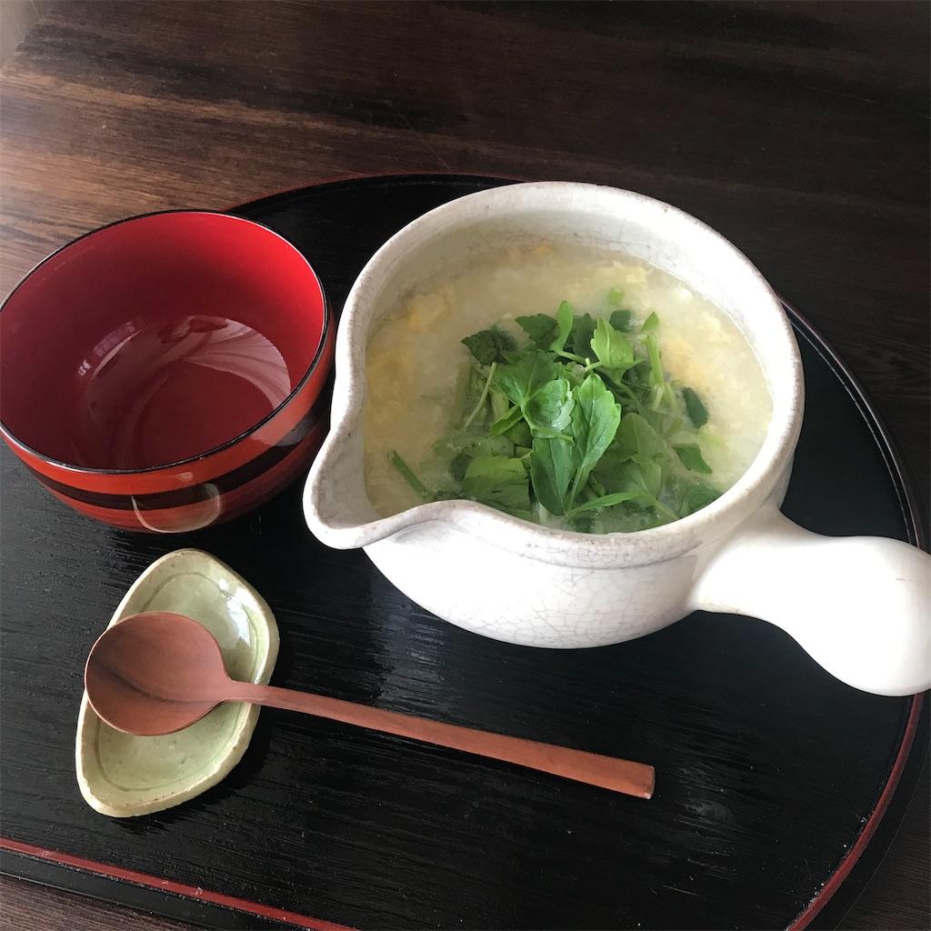 f:id:asanoha-manabiya:20210226142544j:image