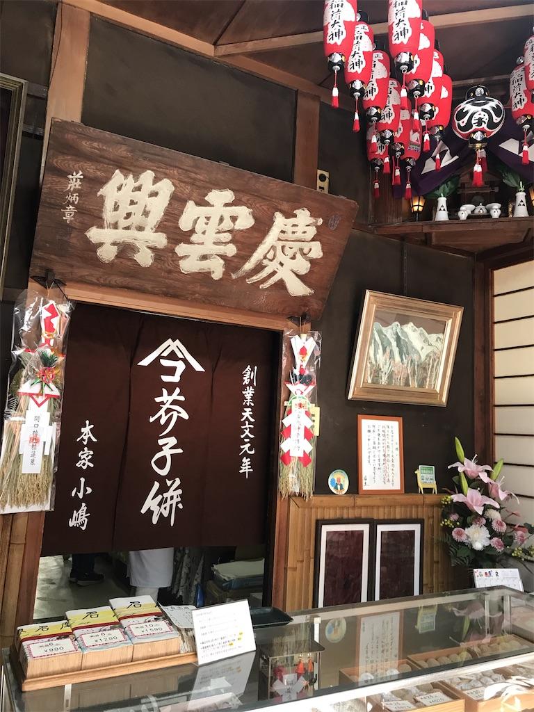 f:id:asanoha-manabiya:20210228233440j:image