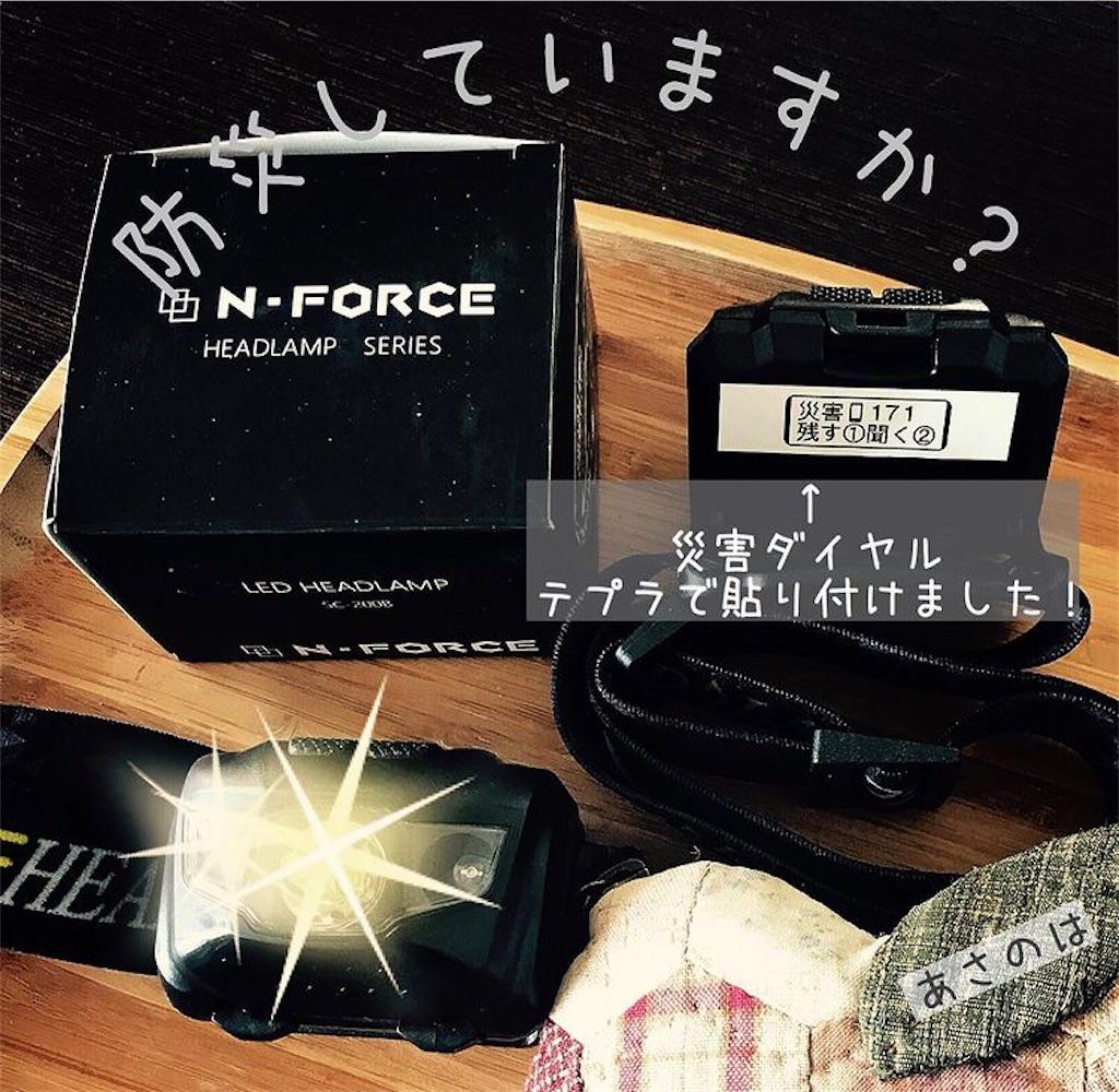 f:id:asanoha-manabiya:20210311235134j:image