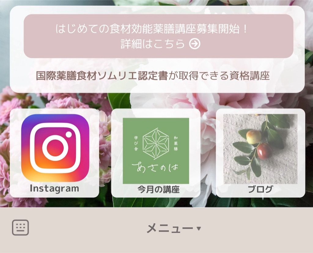 f:id:asanoha-manabiya:20210518071051j:image