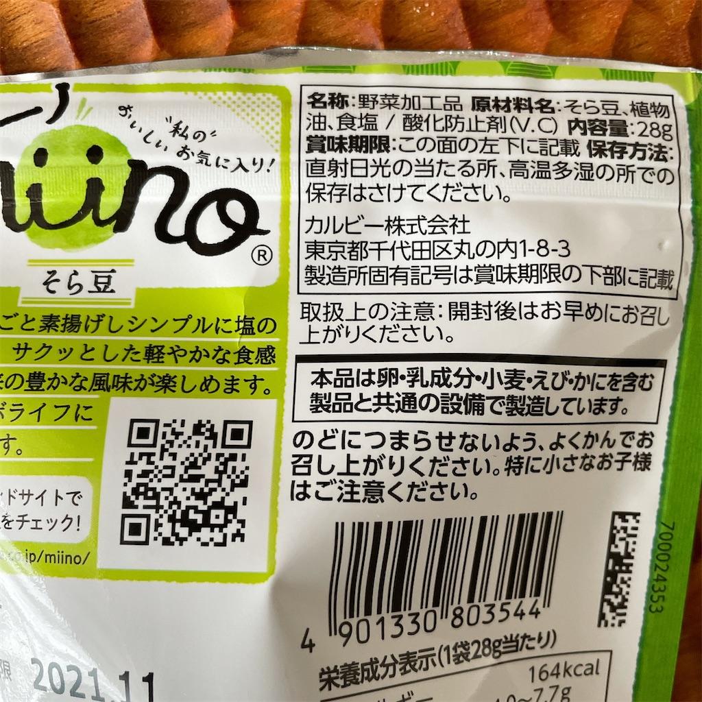 f:id:asanoha-manabiya:20210520232238j:image