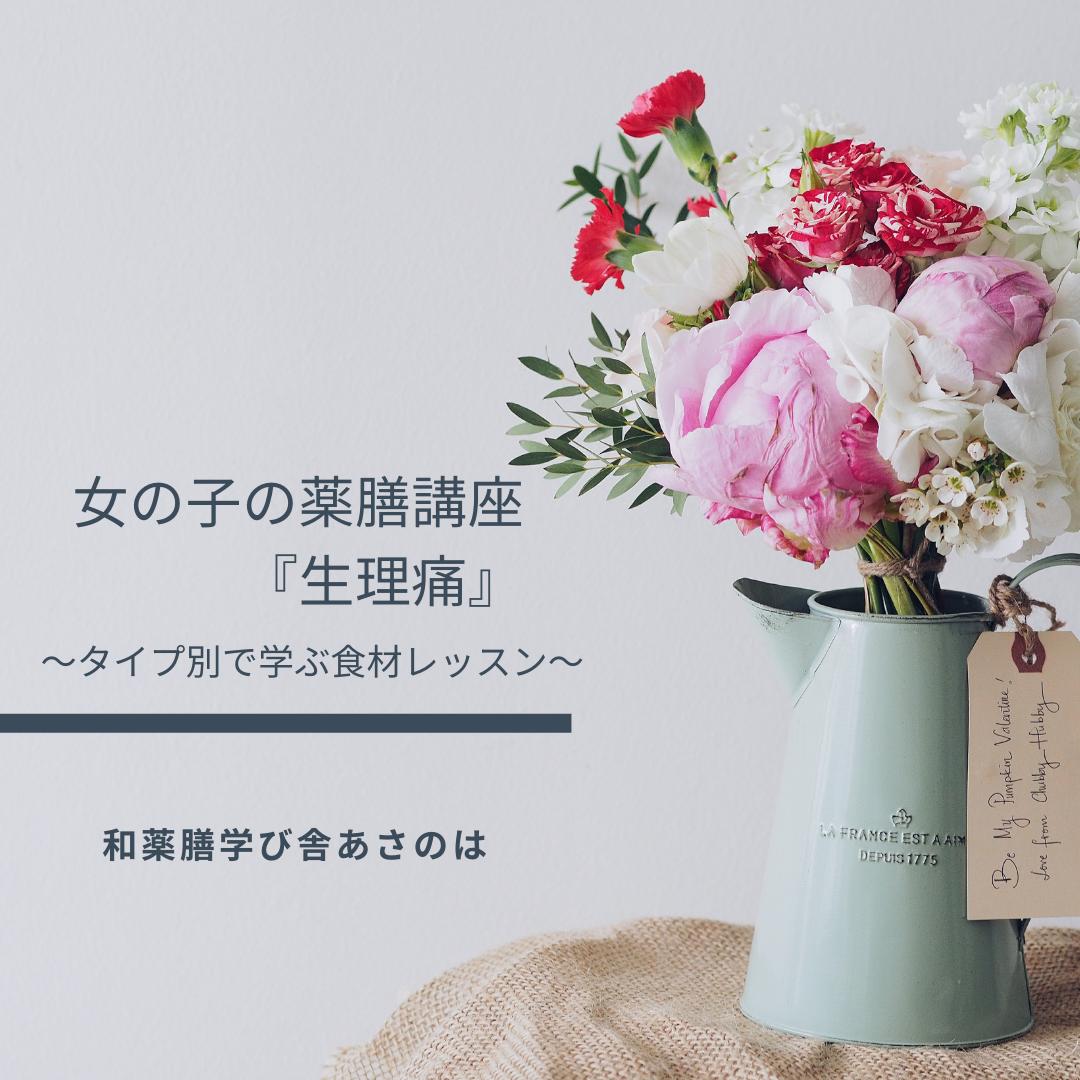 f:id:asanoha-manabiya:20210527134307p:plain