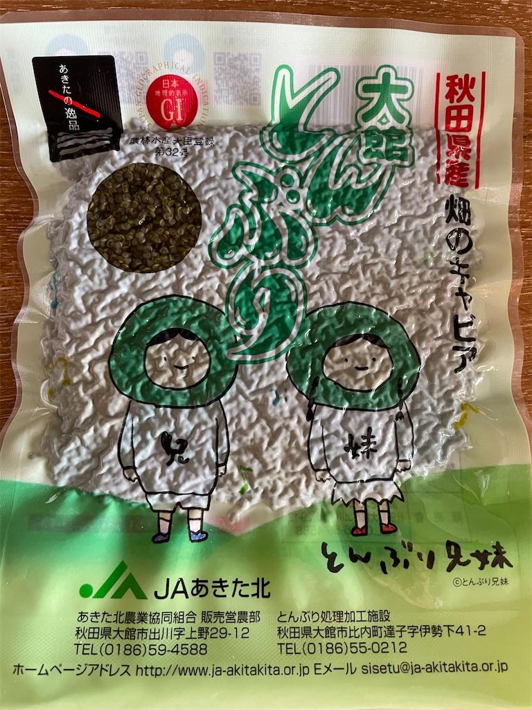f:id:asanoha-manabiya:20210603094823j:image