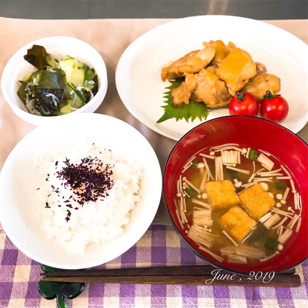 f:id:asanoha-manabiya:20210619214712j:image