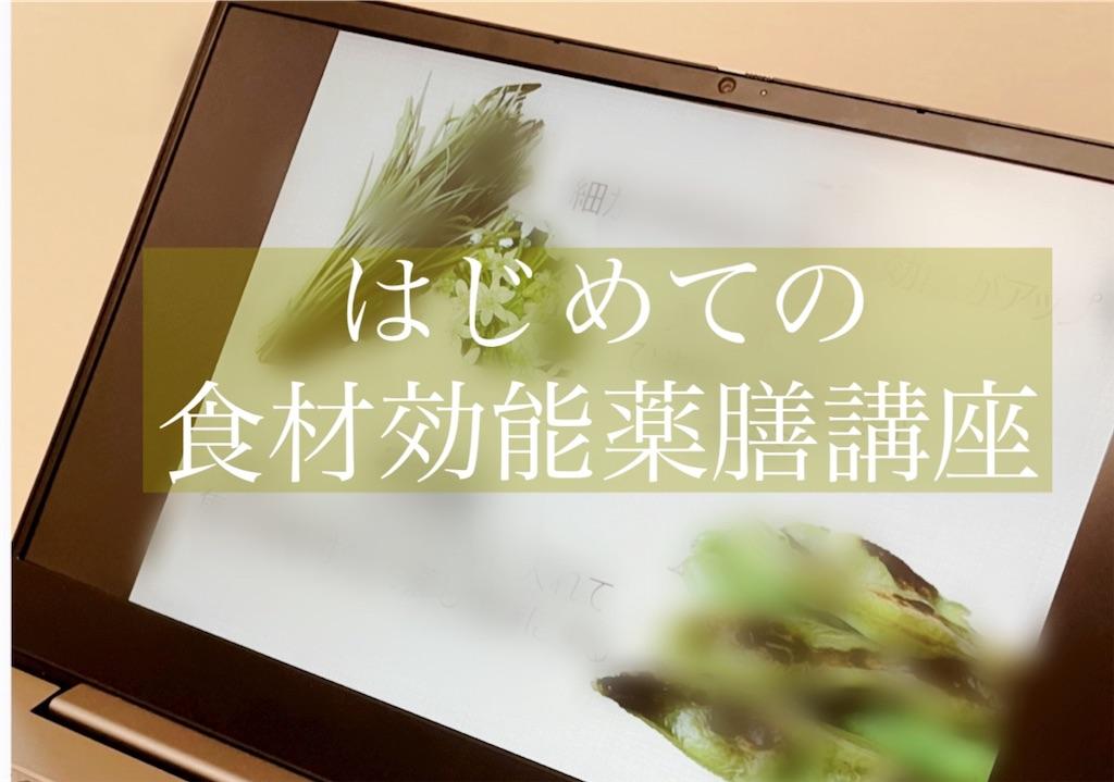 f:id:asanoha-manabiya:20210727063438j:image
