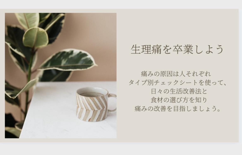 f:id:asanoha-manabiya:20210808000226p:plain