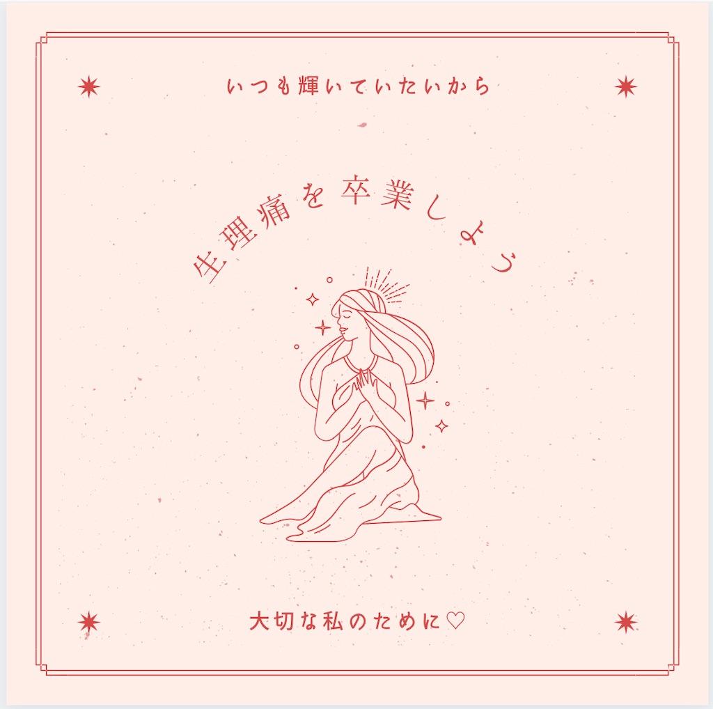 f:id:asanoha-manabiya:20210809212954j:image