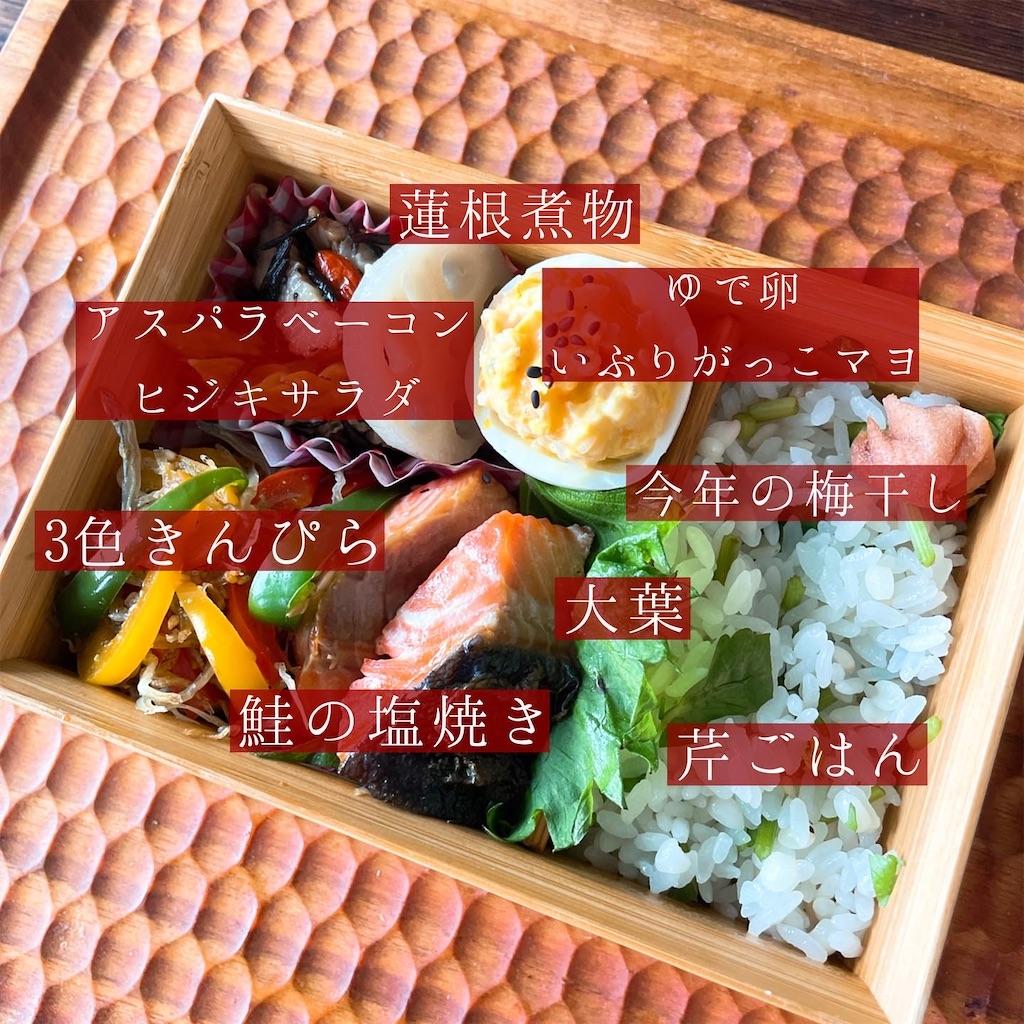f:id:asanoha-manabiya:20210813144655j:image