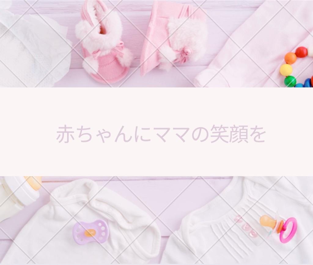 f:id:asanoha-manabiya:20210821175944j:image