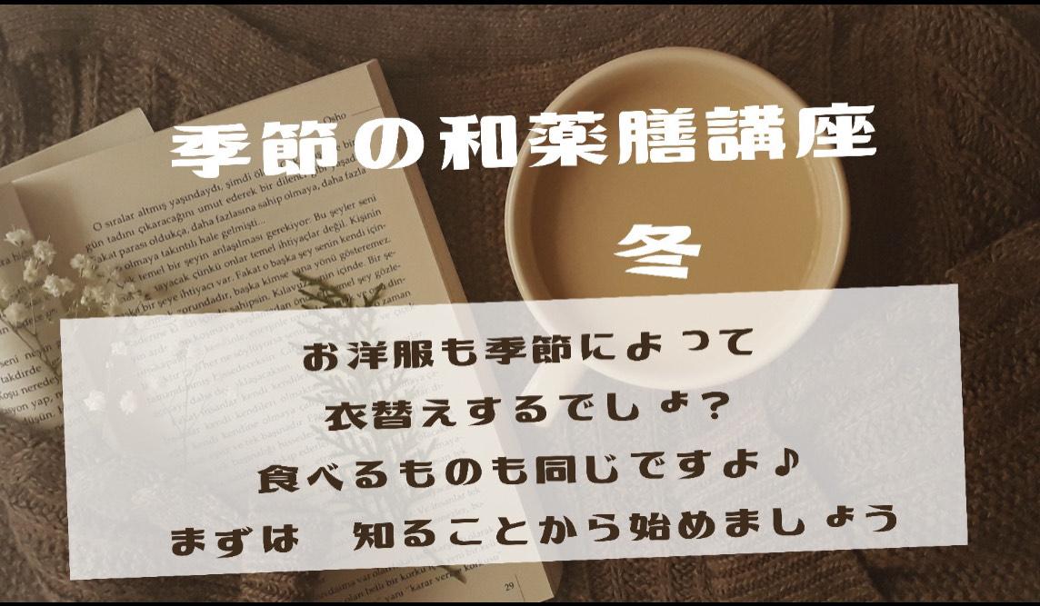 f:id:asanoha-manabiya:20211018173835j:plain