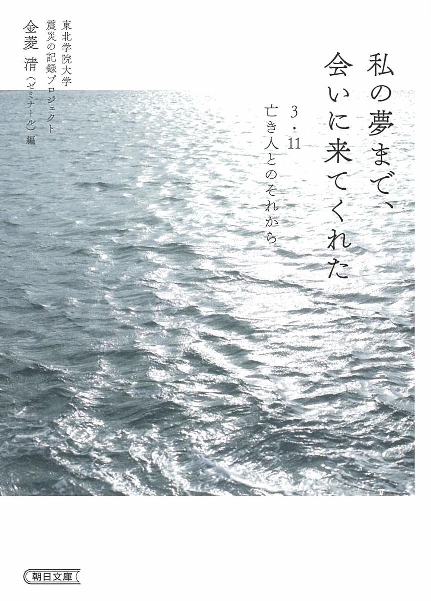 f:id:asanohanao:20210122191850j:plain