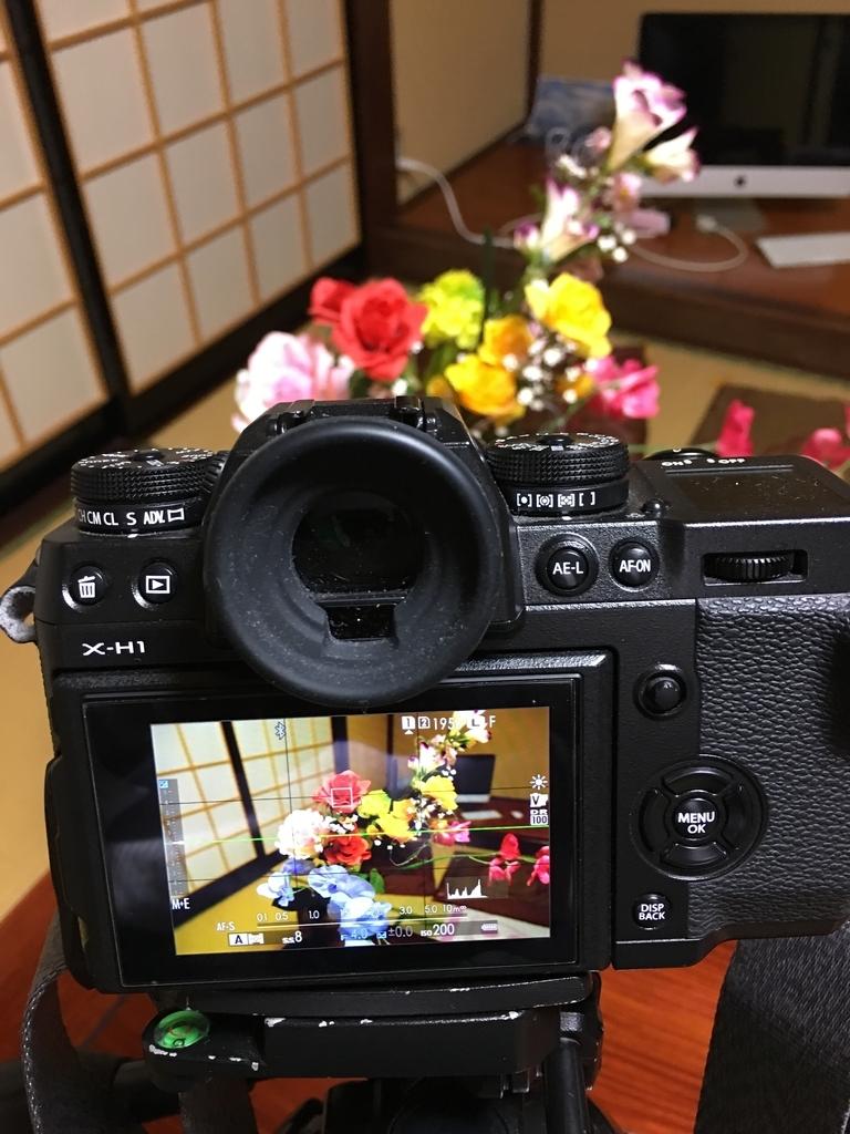 f:id:asanokawa:20180927182503j:plain