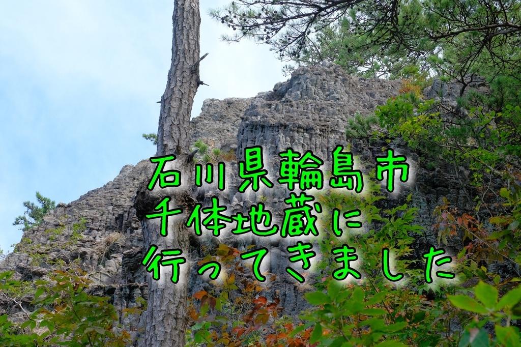 f:id:asanokawa:20181020143952j:plain