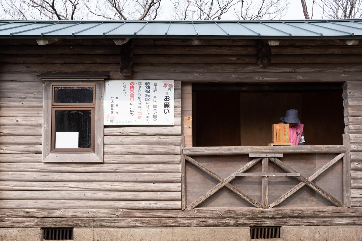 f:id:asanokawa:20190326184727j:plain