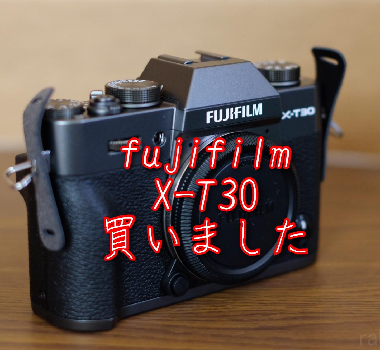 f:id:asanokawa:20190727165351j:plain
