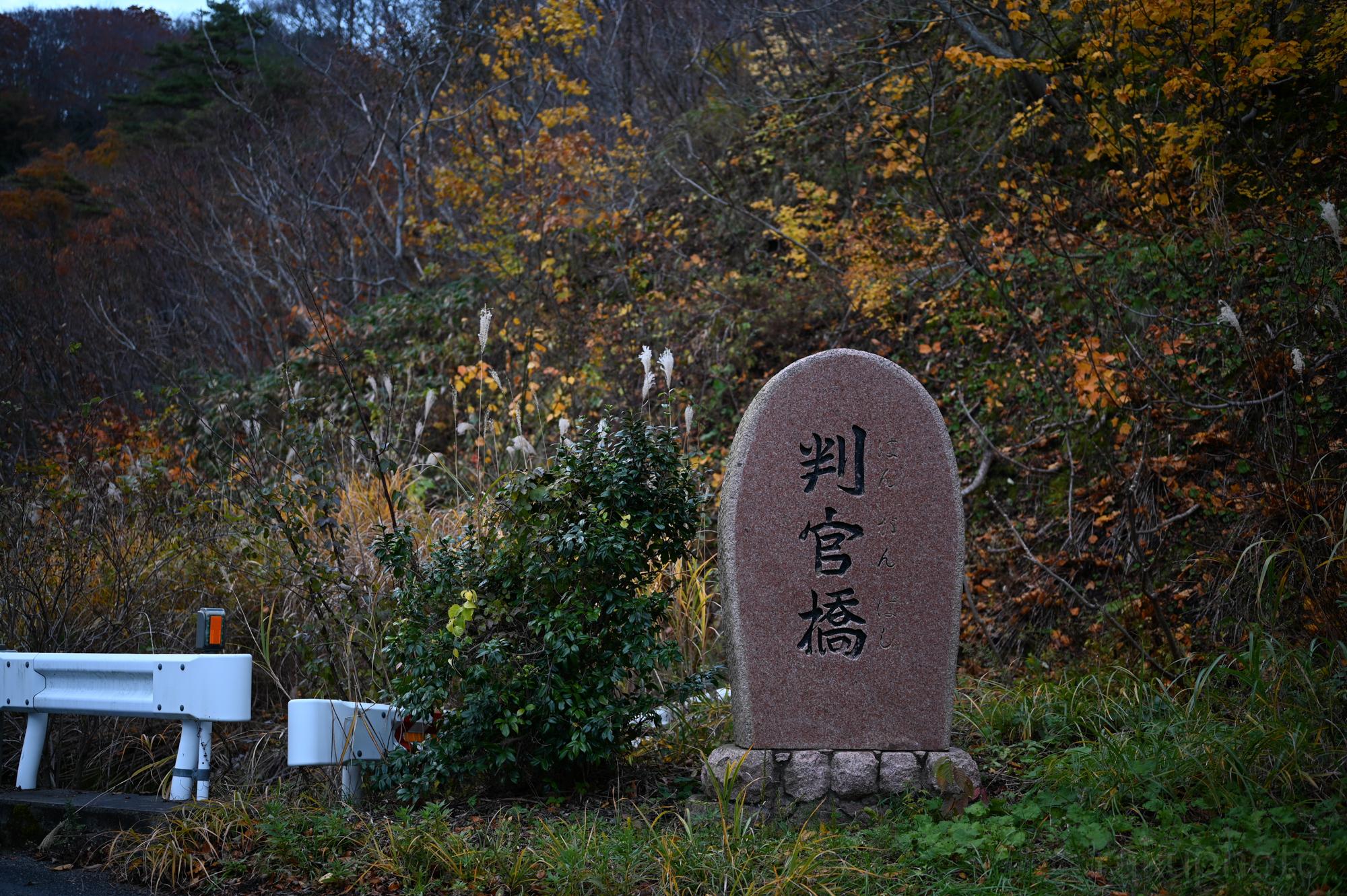 f:id:asanokawa:20191120194440j:plain
