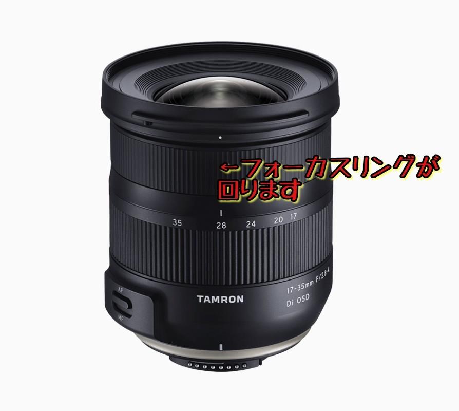 f:id:asanokawa:20191124202857j:plain