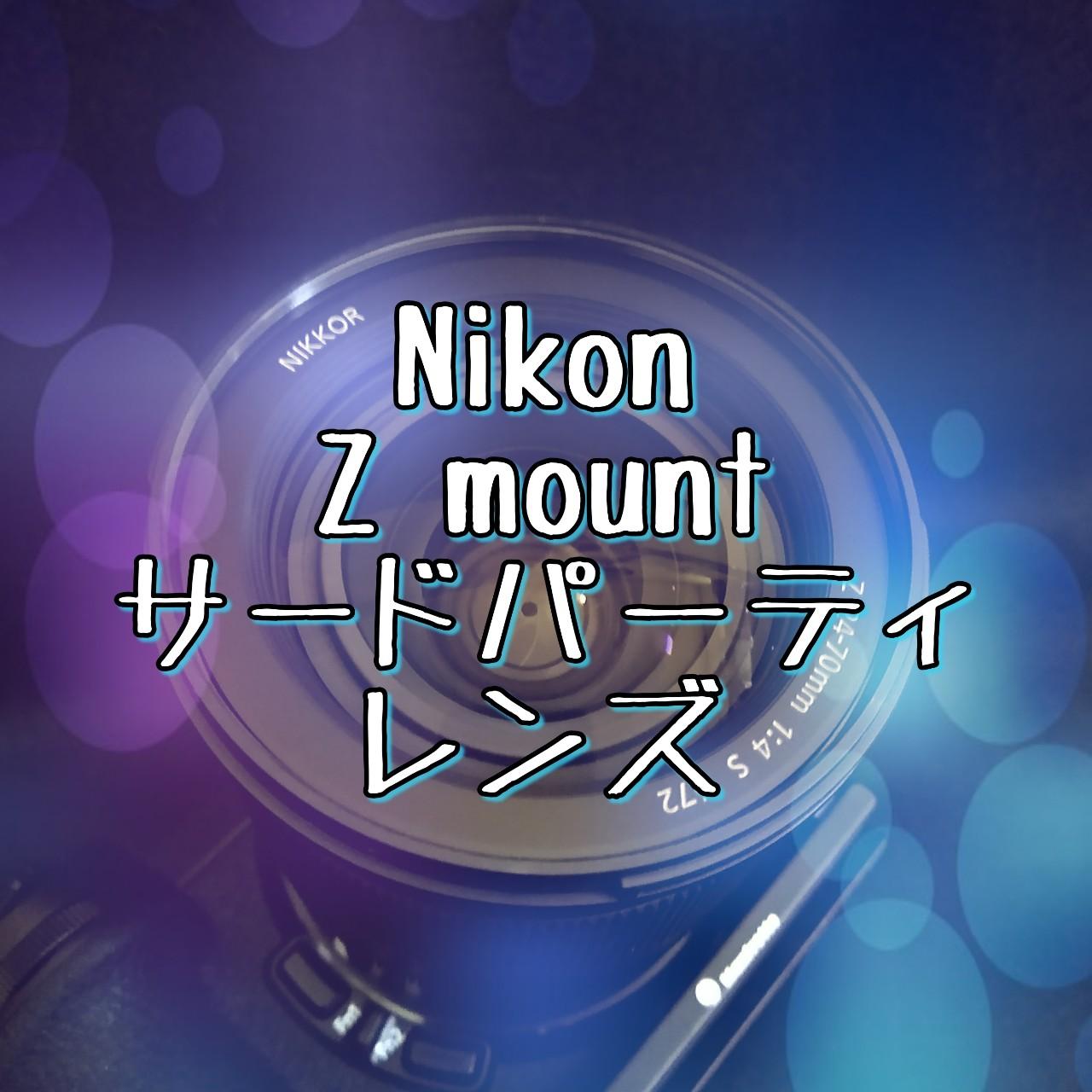 f:id:asanokawa:20200118110438j:plain
