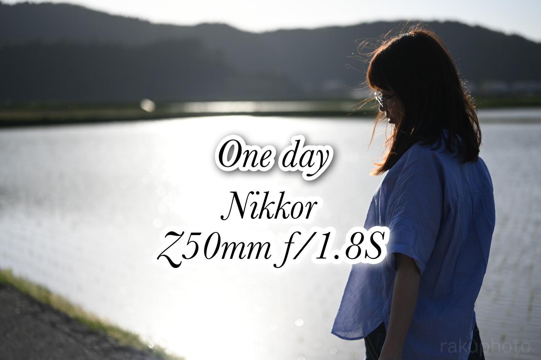 f:id:asanokawa:20200511190829j:plain