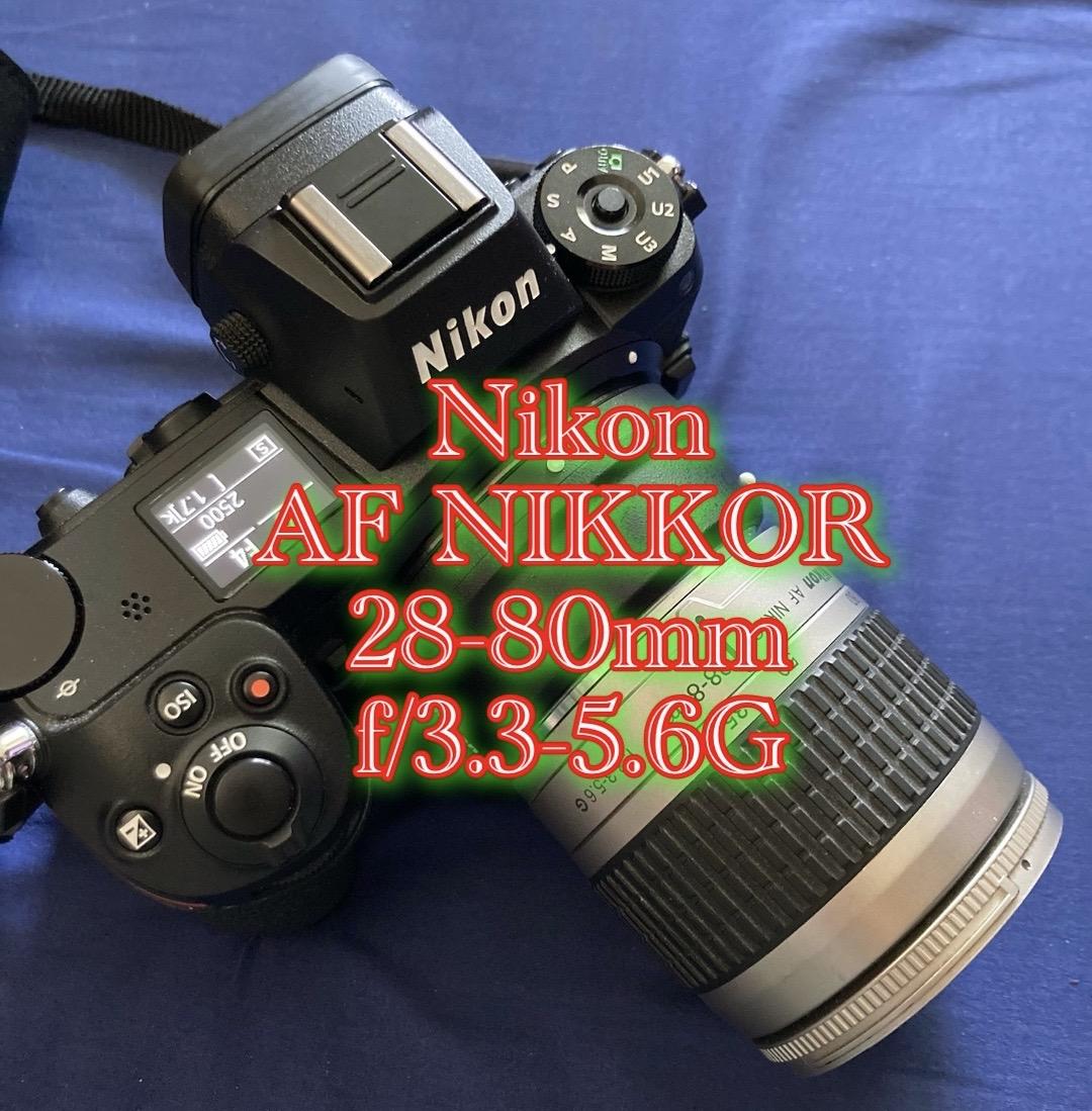 f:id:asanokawa:20200818164644j:plain