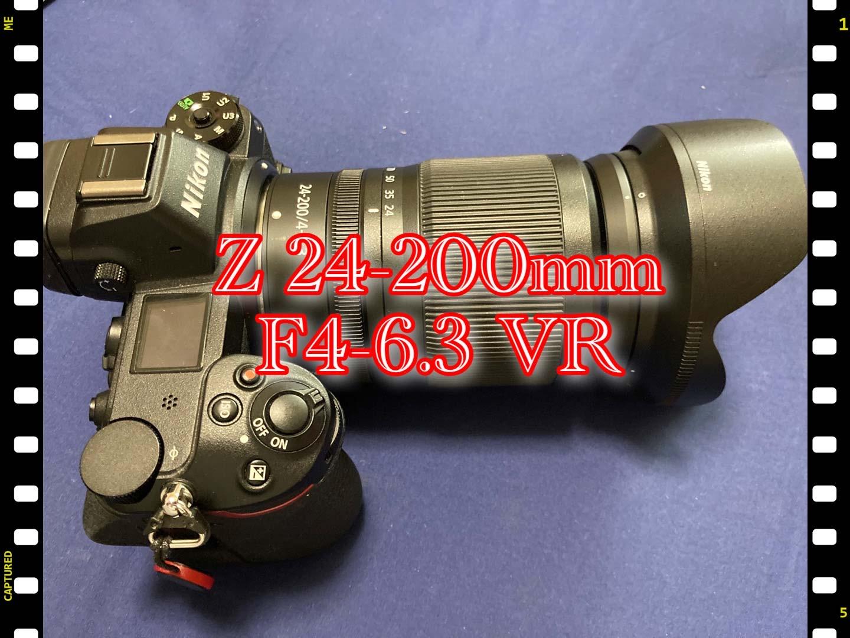 f:id:asanokawa:20200824142931j:plain
