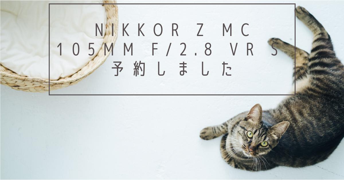 f:id:asanokawa:20210608153114p:plain