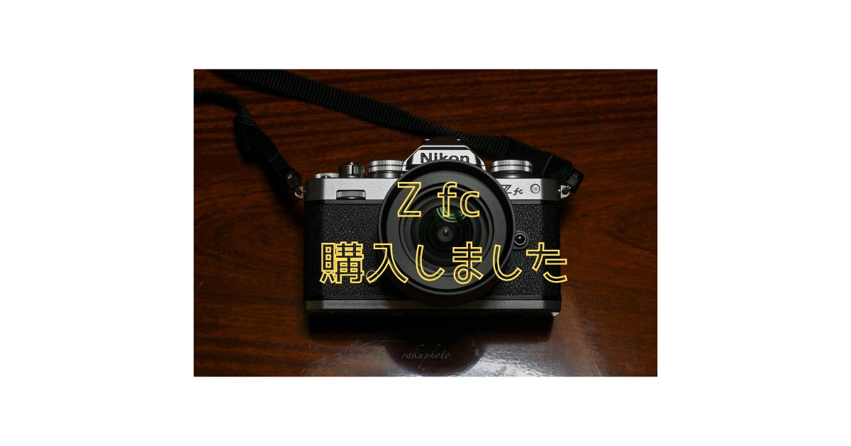 f:id:asanokawa:20210723203118p:plain