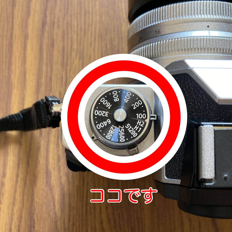 f:id:asanokawa:20210724113231j:plain