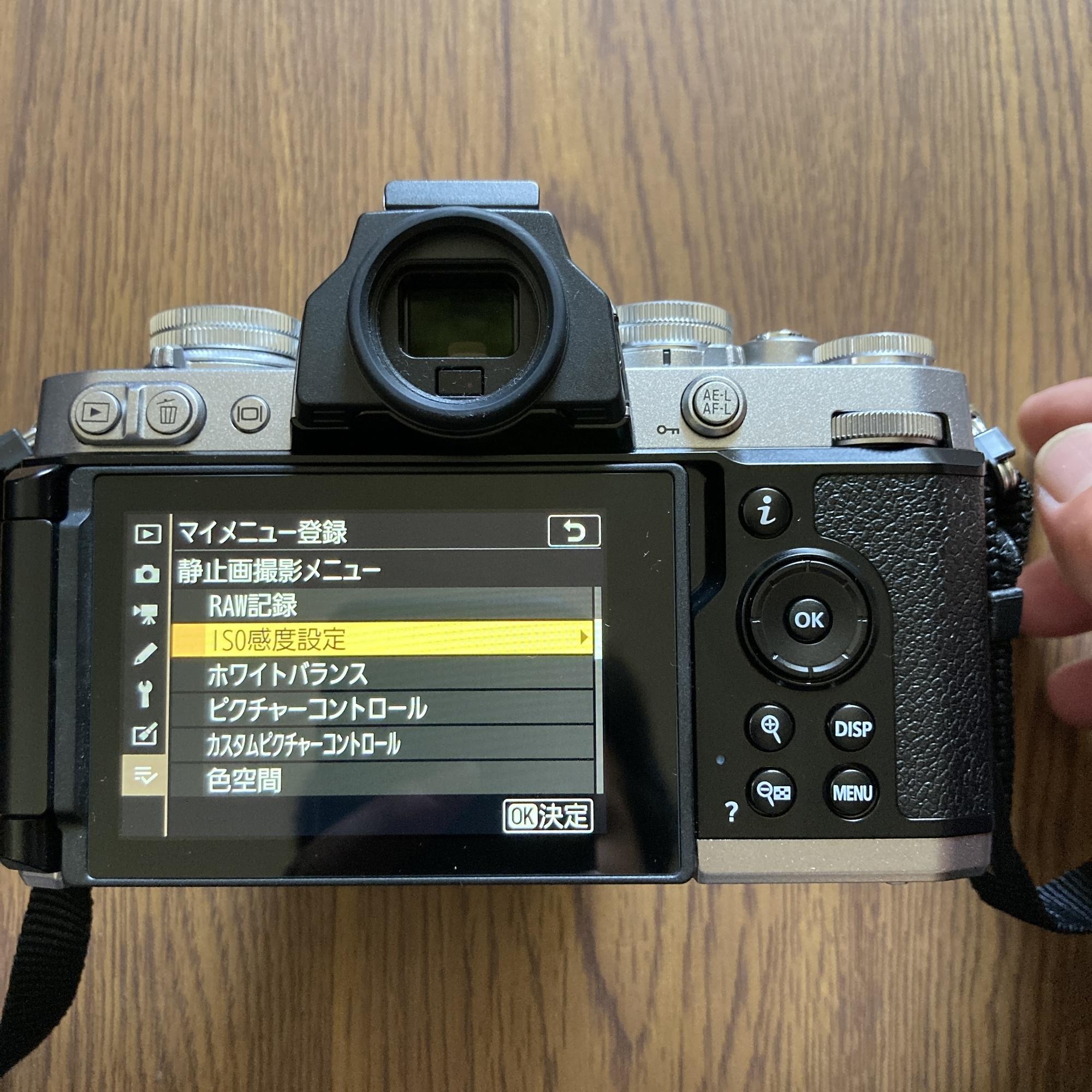 f:id:asanokawa:20210724115446j:plain