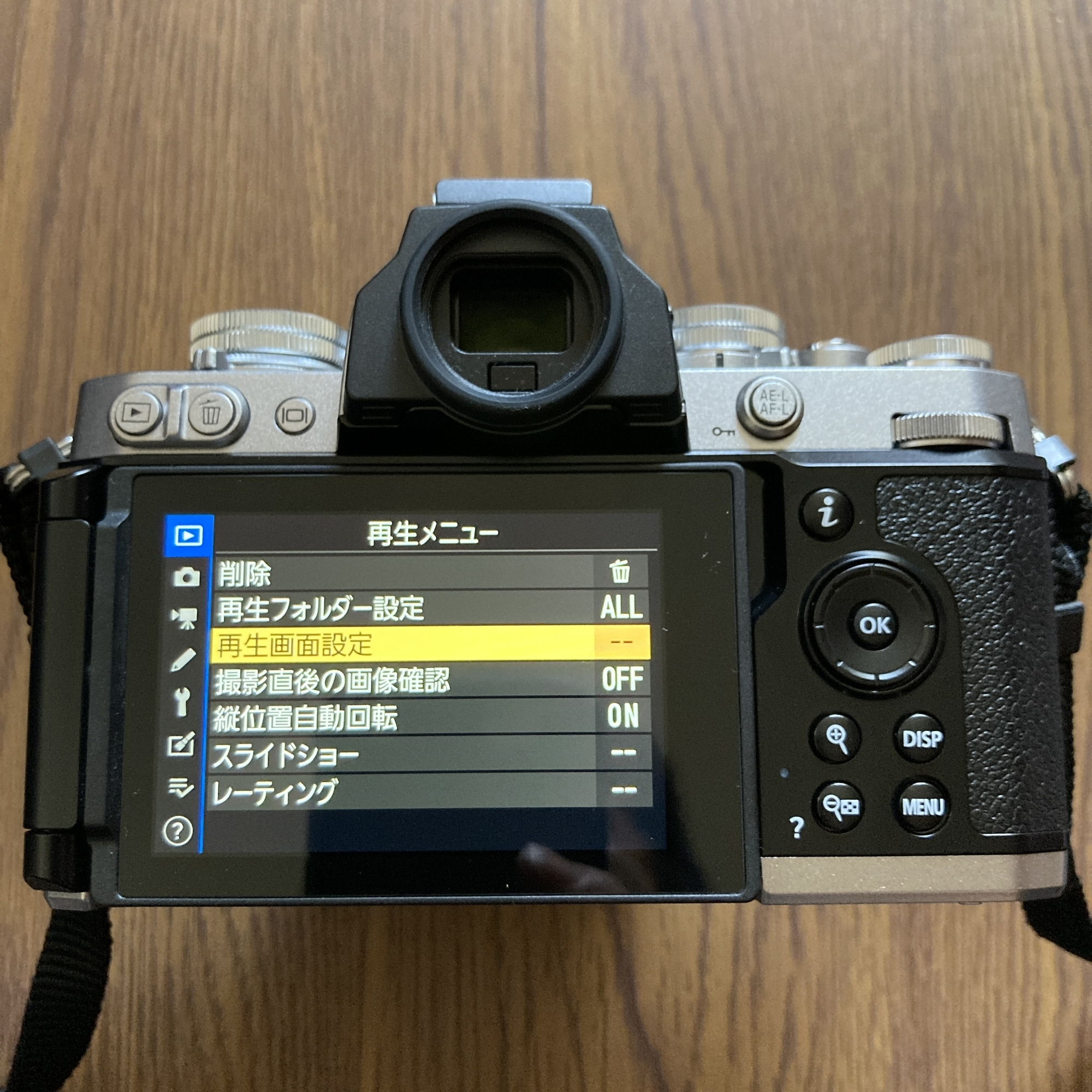 f:id:asanokawa:20210724123200j:plain