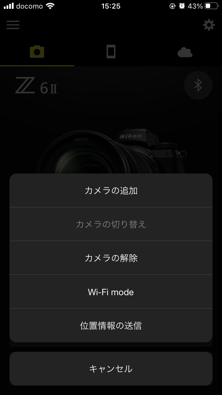 f:id:asanokawa:20210724160029p:plain