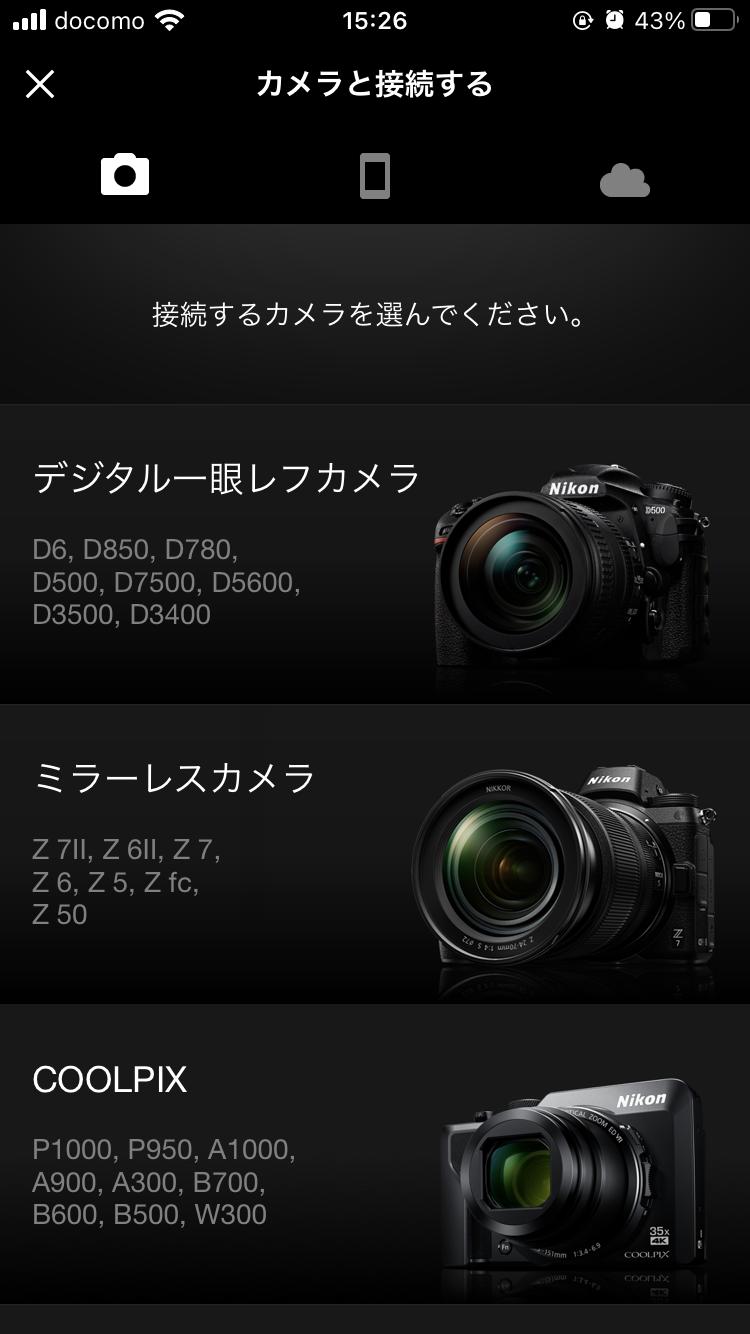 f:id:asanokawa:20210724160056p:plain