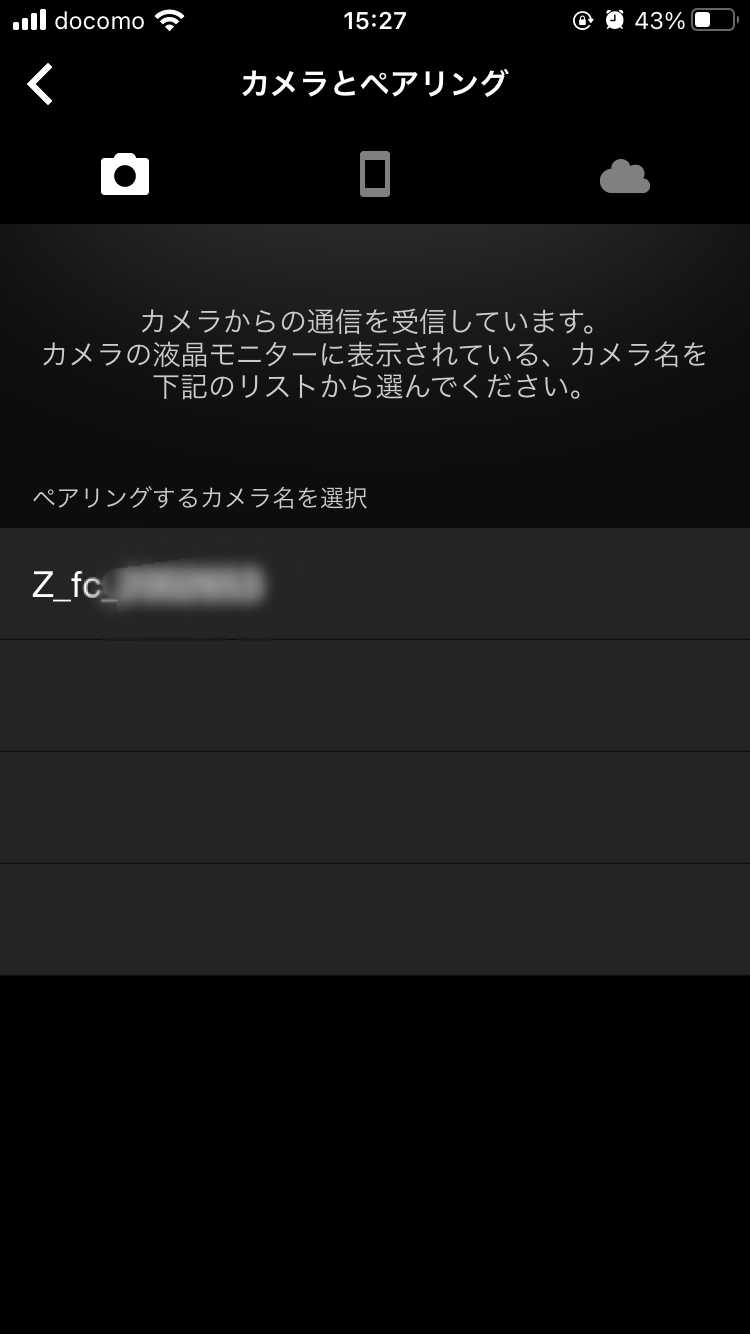 f:id:asanokawa:20210724161554p:plain