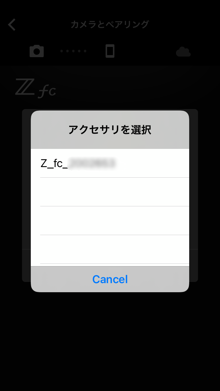 f:id:asanokawa:20210724161609p:plain