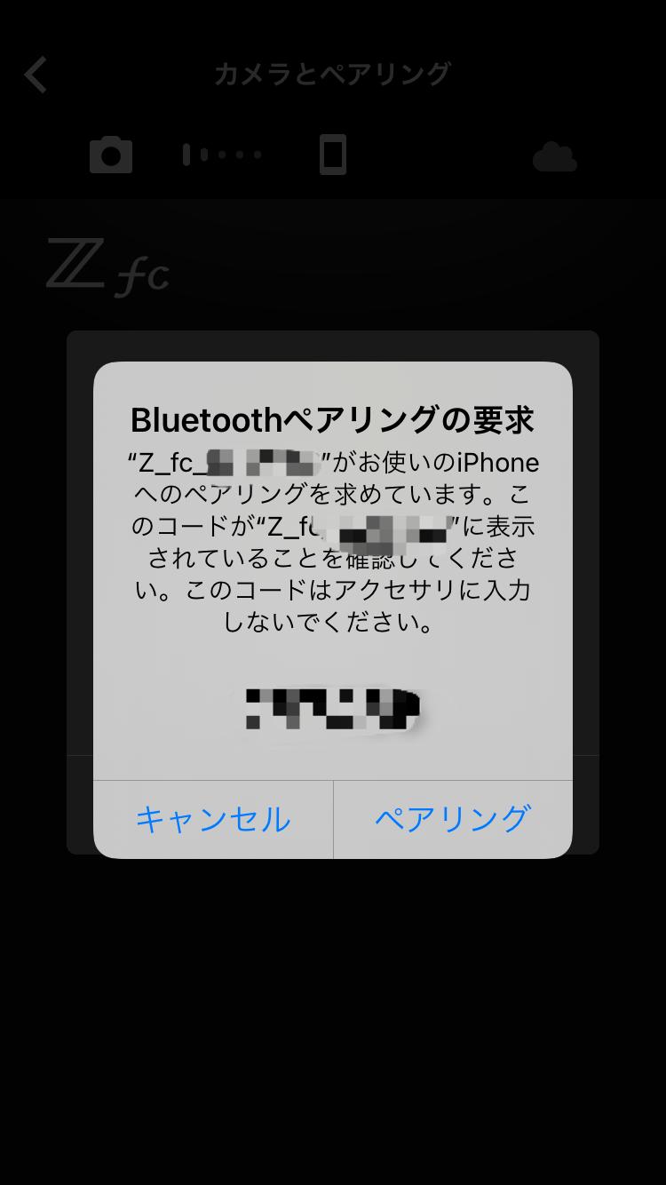 f:id:asanokawa:20210724161624p:plain