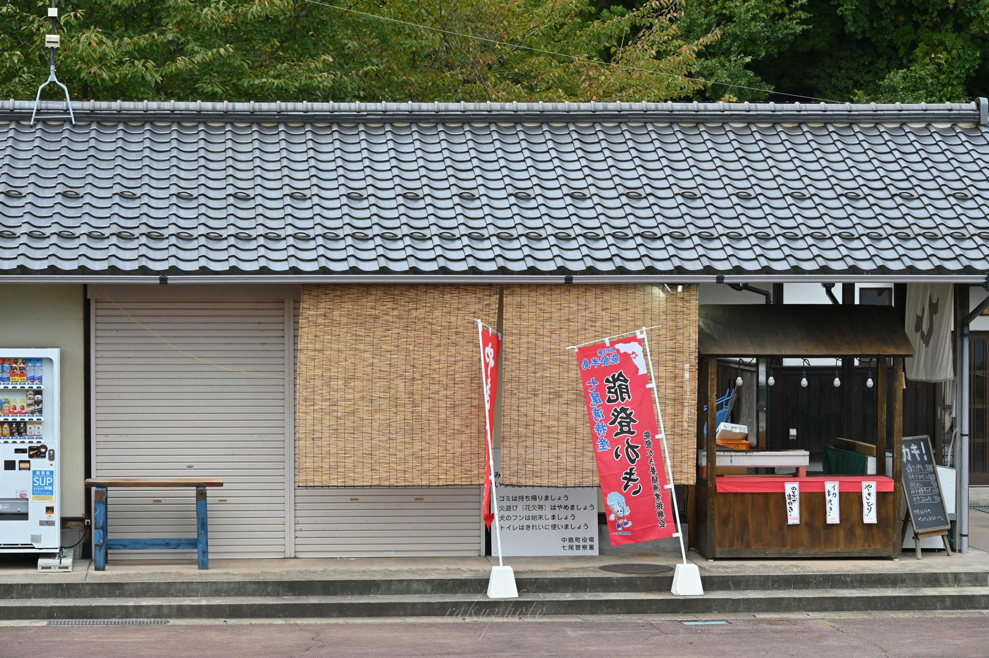 f:id:asanokawa:20211018193220j:plain